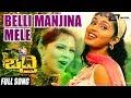 Belli Manjina Mele | Badri | Kausalya| Kannada Full Video Song