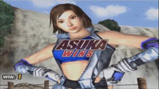 Tekken 5: Asuka Kazama All Intros & Win Poses