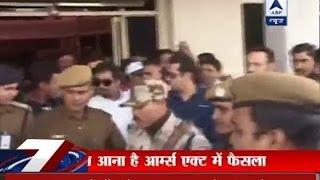 Will Salman Khan be jailed?