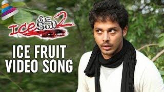 RGV Ice Cream 2   Ice Fruit Video Song   Naveena   JD Chakravarthy   Nandu