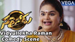 Sarrainodu Movie Latest Trailer || Vidyullekha Raman Comedy Scene