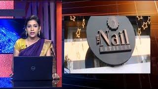 NEWS LIVE | ബ്യൂട്ടീ പാര്ലര് വെടിവയ്പ്പില് പ്രതികരിച്ച് പാര്ലര് ഉടമ ലീന മരിയ പോള്