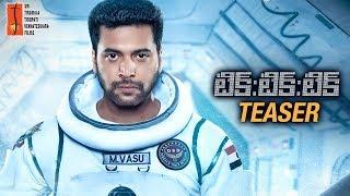 Tik Tik Tik Telugu Movie Teaser | Jayam Ravi | Nivetha Pethuraj | #TikTikTik 2018 Telugu Movie