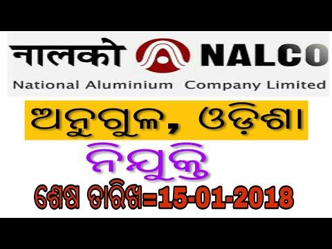 Xxx Mp4 NALCO Recruitment 2017 Odisha Angul District ✌✌✌ 3gp Sex