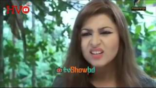 Bangla Natok 2016 'Nogor Alo' Part 10 to 14 1280x720MP4 720p