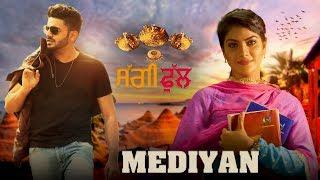 Jaspinder Narula - Meediyan ( Full Song ) | Saggi Phull Movie | Releasing on 19 January 2018 |