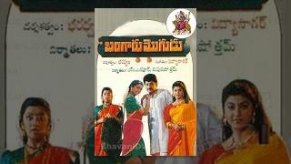 Bangaru Mogudu Movie (1994) || Full Length Telugu Movie || Suman || Malasri || Bhanupriya