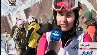 Iran Sport News ایران اخبار ورزشی