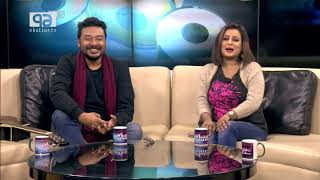 Music Buzz With Babna Karim & Romel Ali