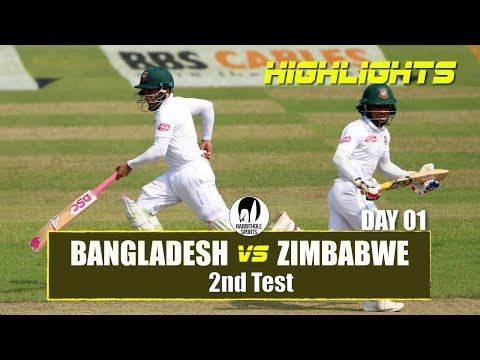 Xxx Mp4 Bangladesh Vs Zimbabwe Highlights 2nd Test Day 1 Zimbabwe Tour Of Bangladesh 2018 3gp Sex