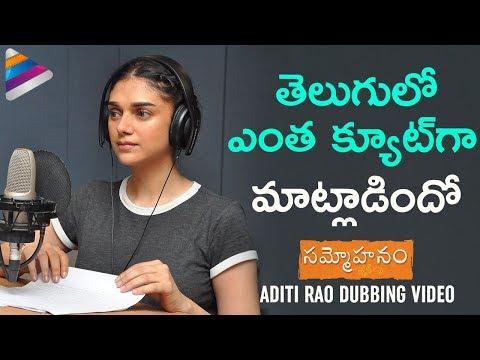 Xxx Mp4 Aditi Rao Hydari Dubbing For Sammohanam Movie Sudheer Babu Sammohanam Telugu FilmNagar 3gp Sex
