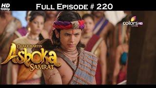 Chakravartin Ashoka Samrat - 1st December 2015 - चक्रवतीन अशोक सम्राट - Full Episode(HD)