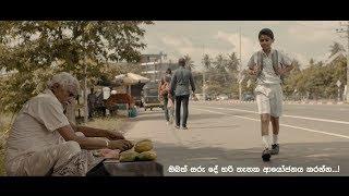 ඔබත් සරු දේ හරි තැනක ආයෝජනය කරන්න..!  | People's Bank Poson Poya Video