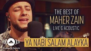 Maher Zain - Ya Nabi Salam Alayka | ماهر زين - يا نبي سلام عليك (Live & Acoustic - 2018)