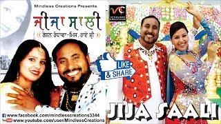 Jija Saali - Roshan Randhawa - Raishri (Full Song)