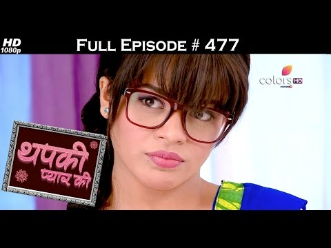 Thapki Pyar Ki - 2nd November 2016 - थपकी प्यार की - Full Episode HD