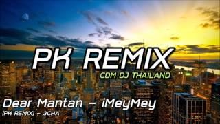 Dear Mantan - iMeyMey (PK-REMIX) 3CHA
