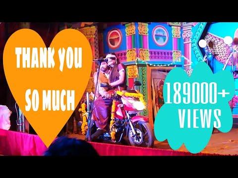Xxx Mp4 Villain Entry Kannada Drama Uttarakaranatak Janapad Songs 3gp Sex
