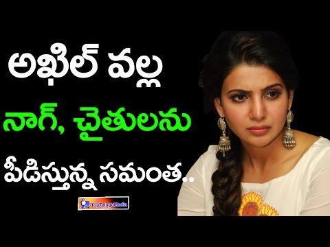 Samantha Forced  Nagarjuna About Her Marriage || Top Telugu Media