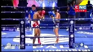 Long Chin vs Tnuseoklek (Thai) CNC Khmer boxing 02/12/2018
