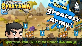 مراجعه لعبة - Spartania War Quest for Honor Gameplay Android