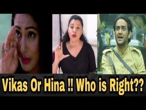 Big BOSS 11   Vikas or Hina !! Who is Right ??   DAY 102   Review By SAMBHAVNA SETH