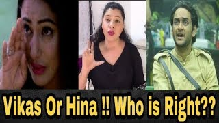 Big BOSS 11 | Vikas or Hina !! Who is Right ?? | DAY 102 | Review By SAMBHAVNA SETH