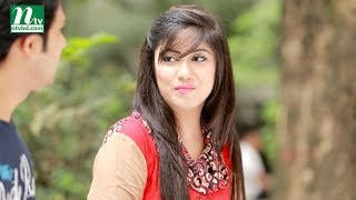 Bangla Natok Icche Ghuri | Episode 91 by Mishu Shabbir, Kaji Asif, Aporna Ghosh