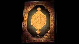 Sourate 9 At Tawbah - Le Repentir (Français-Arabe)