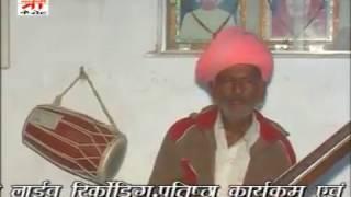 Botriya Majisa Desi Varta Bhajan 2013 ManoharSing Sarthur  By SHREE IG FILMS 9460525022