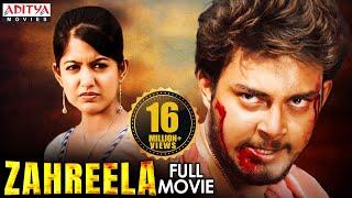 Zahreela Hindi Full Movie - Tanish, Ishita Dutta