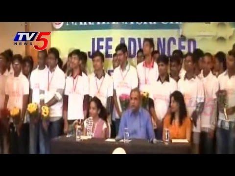 IIT JEE advanced results out | Sri Chaitanya - Narayana IIT Academy bags top ranks : TV5 News