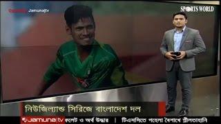 আজকের বাংলা খেলার সংবাদ: মঙ্গলবার ২০-১২-২০১৬ || Mustafiz Fit Now || Bangladesh Announce Squad