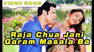 Raja Chua Jani Garam Masala Ba | Maai Ke Karz | Bhojpuri Romantic Song