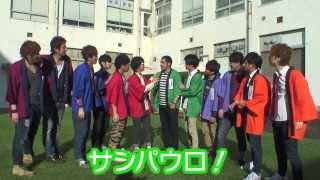 ファミ丼バトル ネクストブレイク芸人応援動画