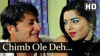Chimb Ole Deh Bole   Gosht Lagna Nantarchi Songs  Aniket Kelkar   Sonali Kulkarni   Vaishali Samant