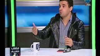 """تسجيل نادر لوزير الشباب:""""اما الاهلي بيكسب الناس بتبقا مبسوطه"""".. وتعليق ساخن لخالد الغندور"""