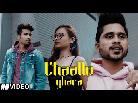 Xxx Mp4 Chaallo Ghara चाल्लो घरा Rajneesh Patel Ft Mr Pro Marathi Koli Love Song 3gp Sex