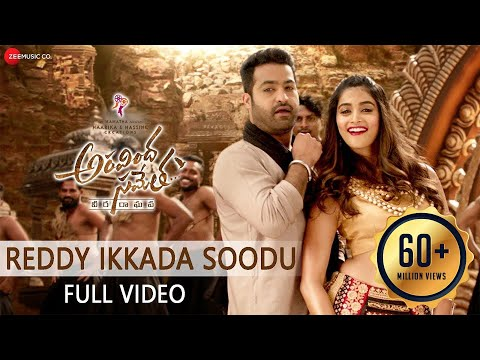 Xxx Mp4 Reddy Ikkada Soodu Full Video Aravindha Sametha Jr NTR Pooja Hegde Thaman S 3gp Sex
