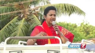 Raadhika Sarathkumar's election campaign speech | News7 Tamil