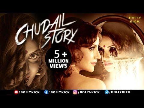 Chudail Story Trailer 2017 Bollywood Movies | Hindi Trailer 2017 | Hindi Movies