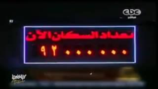 أبلة فاهيتا . أحداث 2016 فى أغنية 😈