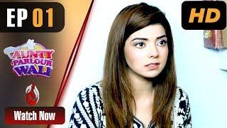 Pakistani Drama   Aunty Parlour Wali - Episode 1   Aaj Entertainment Dramas