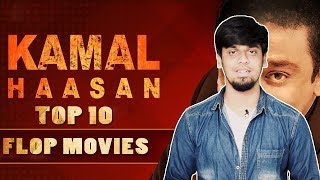 Top 10 Flop Movies Of Kamal Hassan : Sabash Naidu Is Not ? Must Watch Video For Ulaga Nayagan Fans