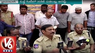 Fake Gulf jobs rocket busted in Hyderabad | Old City - V6 News