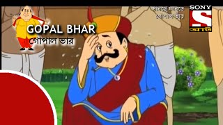 Gopal Bhar (Bangla) - গোপাল ভার (Bengali) - Ep-108 - Shaar Kelenkaari