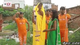 ॥ बाबा नगरिया बाटे बड़ी लंबा हो ना ॥  Akhilesh Bajrangi , New Bol Bam Dong(2016) ||