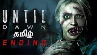 Until Dawn Ending Live Tamil Gaming