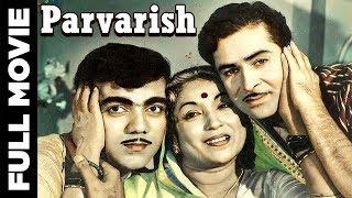 Parvarish (1958) Hindi Full Movie   Raj Kapoor, Mala Sinha   Hindi Classic Movies