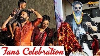 Kammara Sambhavam Dileep Fans Celebration | Public Review | Murali Gopy, Namitha Pramod
